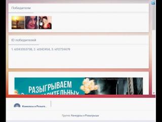 Розыгрыш пригласительных на фильм Геошторм от Люксора 17.10.17