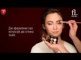Вечерний макияж с компанией Faberlic!