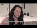 Интервью Лоры о 3 сезоне OITNB и отношении саентологии к ЛГБТ