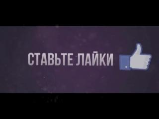 моя канцовка для видео » Freewka.com - Смотреть онлайн в хорощем качестве
