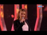 Юлианна Караулова - Не верю (Песня года 2018)