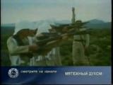 staroetv.su / Анонсы (Мир, август 2004) (2)