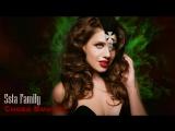 ПРЕМЬЕРА ТРЕКА!   5sta Family - Снова Вместе  (Аудио 2017)