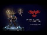 Dawn of War III - New Skins. FREE in July Update