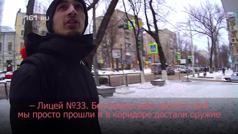 Эксперимент 161.RU: Проверяем, могут ли посторонние попасть в ростовские школы