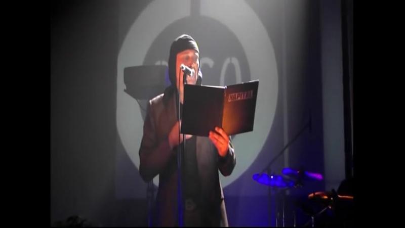 Laibach - Le Privilege Des Morts