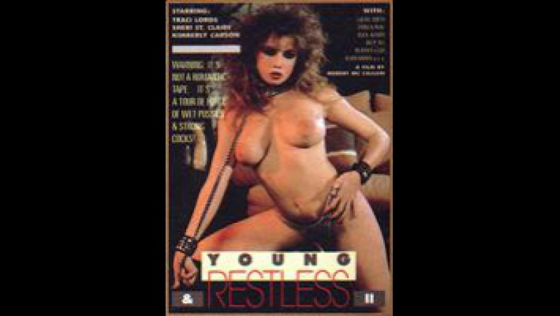 1985 Young And Restless 2 (Tracy Lords- Danica Rhea( for Jerry Garcia returned)