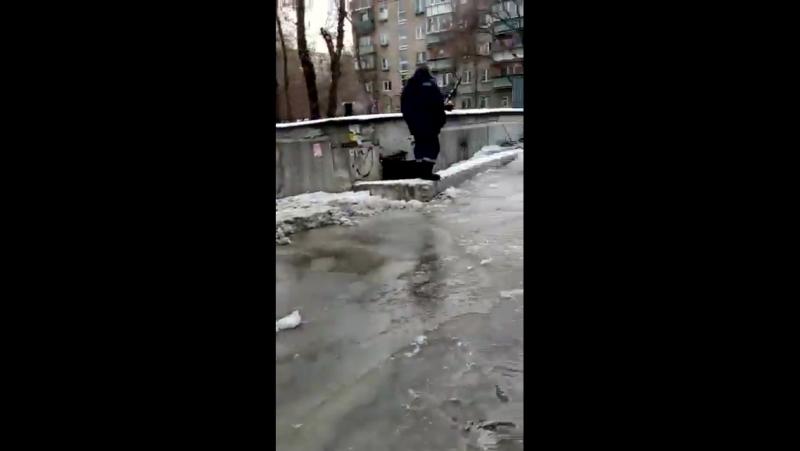 Ликвидация аварии. Челябинск.