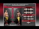 Аналитика и пронозы от UT на UFC ON FOX 27 Соуза - Брансон 2