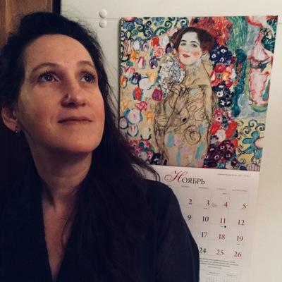 Виктория Кладко