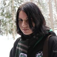 Лена Козловская
