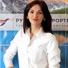 Darya Russkie-Kurorty