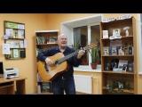 Петров А. В. исполняет песню В.С. Высоцкого