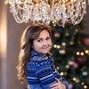 Катерина Вязовцева