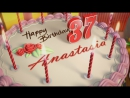 Видео открытка С Днём Рождения Анастасия