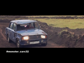 MonsterCars32. Ралли-спринт Брянск.