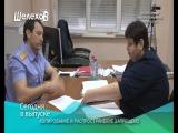 24.01.2018_Анонс новостей