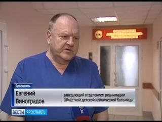 В Борисоглебе 2-летняя девочка впала в кому после избиения сожителем матери
