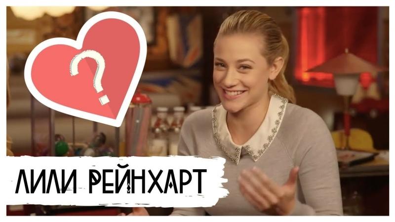 Переводы Элли РИВЕРДЕЙЛ У Бетти появится новый парень во 2 сезоне