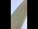 Блонд теплого оттенка