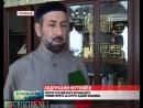 Чечня Знатоков Ислама станет больше