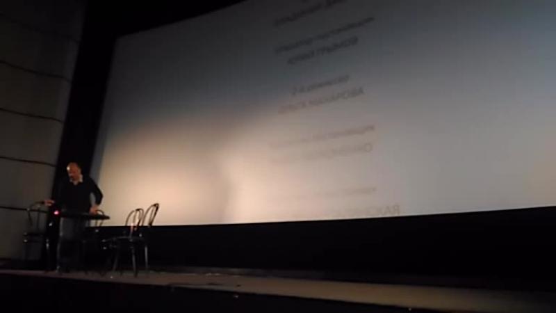 Юрий Грымов Ирина Мазуркевич Натали Юра на петербургской премьере фильма ТРИ СЕСТРЫ