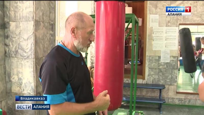 Представители пяти российских боксерских клубов проводят во Владикавказе за