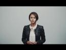 Анна Никитина - Что такое Геймификация и Система лояльности- под ключ UDS GAME