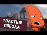 Дима Бикбаев. ХайпNews [11.03]