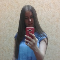 Аватар Екатерины Талиповой