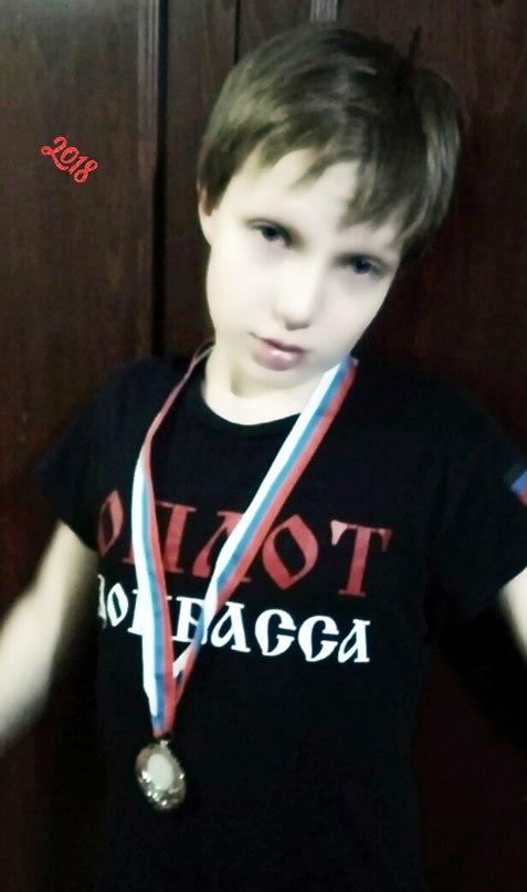 Богдан Игнатов | Донецк