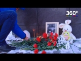Памяти погибших в крушении самолета Ан-148