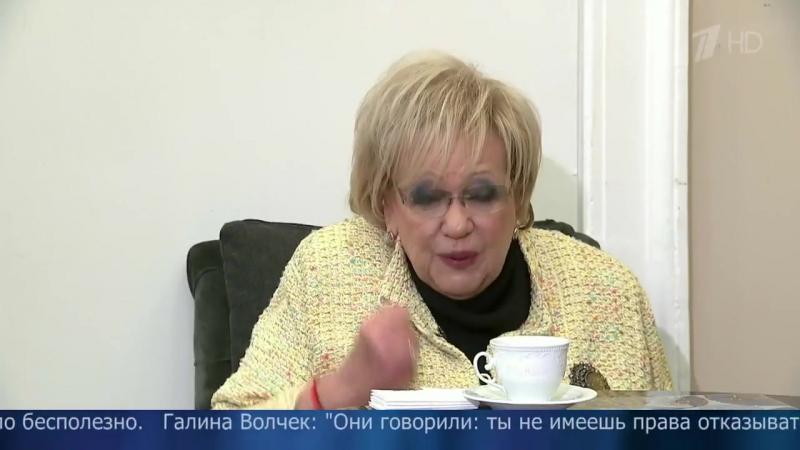«Современник» чествует Галину Волчек- 45 лет назад она возглавила прославленный театр.