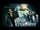 люди икс первый класс фильм 2011 Full HD