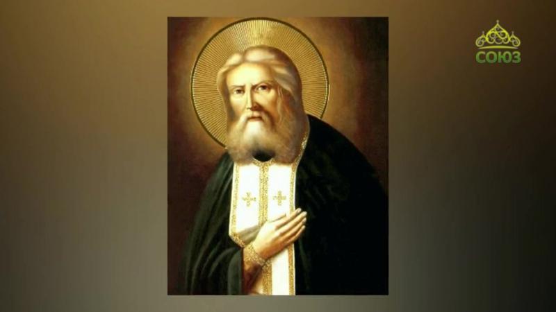 По святым местам. От 22 ноября. Святые Новороссийской епархии. Часть 3