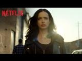 Джессика Джонс (сезон 2) - Трейлер 2 [озвучка]