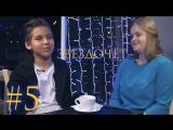 #Звездочёт#5 Татьяна Калинкина