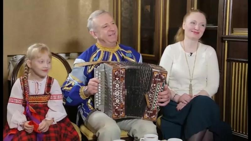 Поёт семейный ансамбль Журёнковых