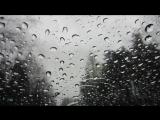 Косые дожди .Марина Хлебникова