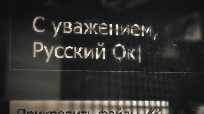 Я Русский Оккупант _ Im a Russian Occupant [Subtitles]