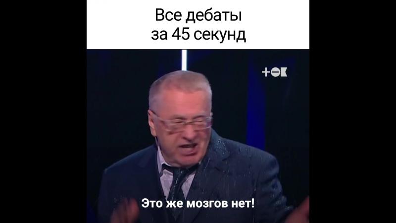 Что ВАМ надо знать о кондидатах в президенты РОССИИ за 45 сек
