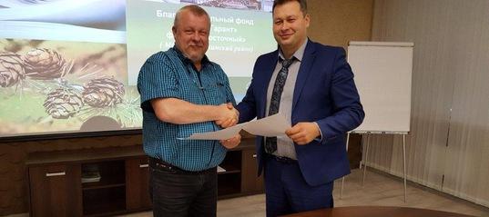 План взаимодействия Группы «Илим» и Усть-Илимского района на 2018 год