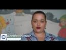 Дарья Миронова основатель Центра по дневному уходу и присмотру за детьми 7 гномов в Нефтеюганске