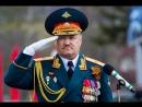 ВОИН ЧЕСТИ Генерал-лейтенант Валерий Асапов - ВЕЧНАЯ ПАМЯТЬ