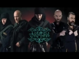 ნიაზ დიასამიძე 33ა – ნამი ველს / Niaz Diasamidze 33a - Nami Vels (Tiflisi Soundtrack)