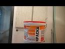 Мокрый фасад от Старателей 3 я часть Фасадная краска