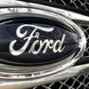 Официальный дилер Ford в Кирове