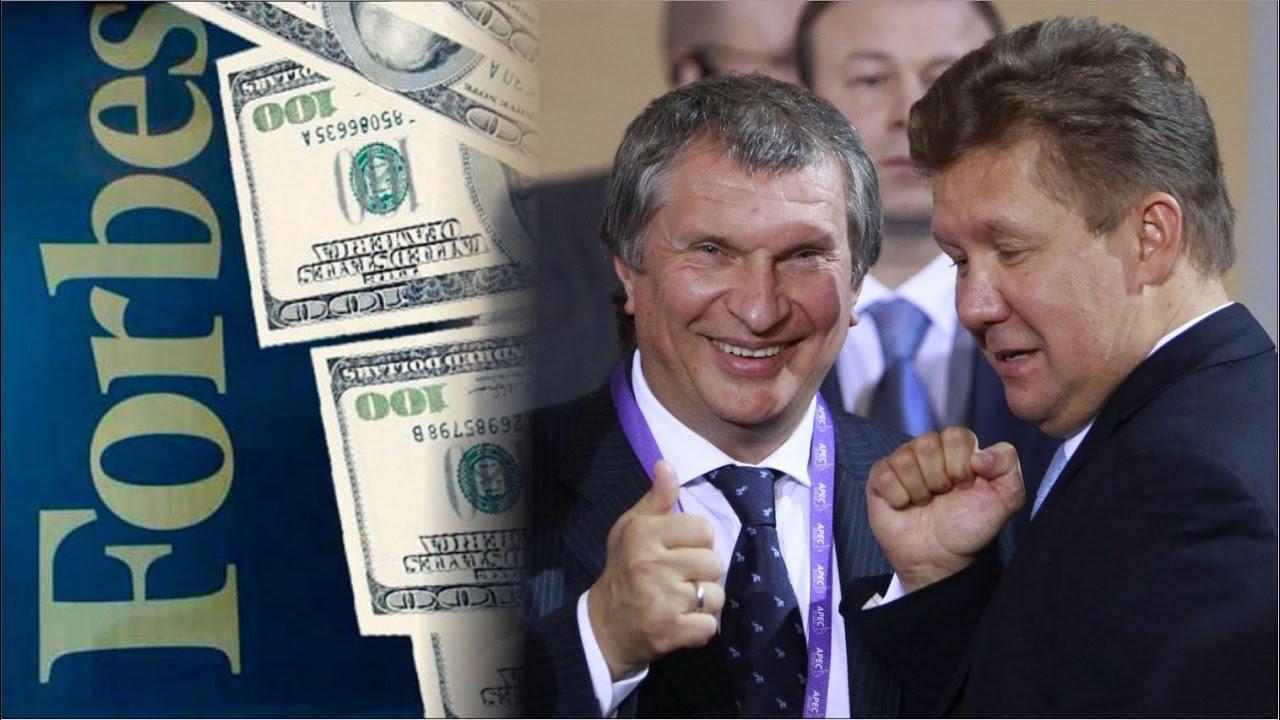 """Экономист Елена Ларина: """"Россия в течение 25 лет стремительно деградирует"""""""