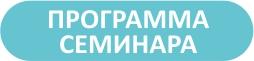 13almazov.com/chuvstvoznanie_programma