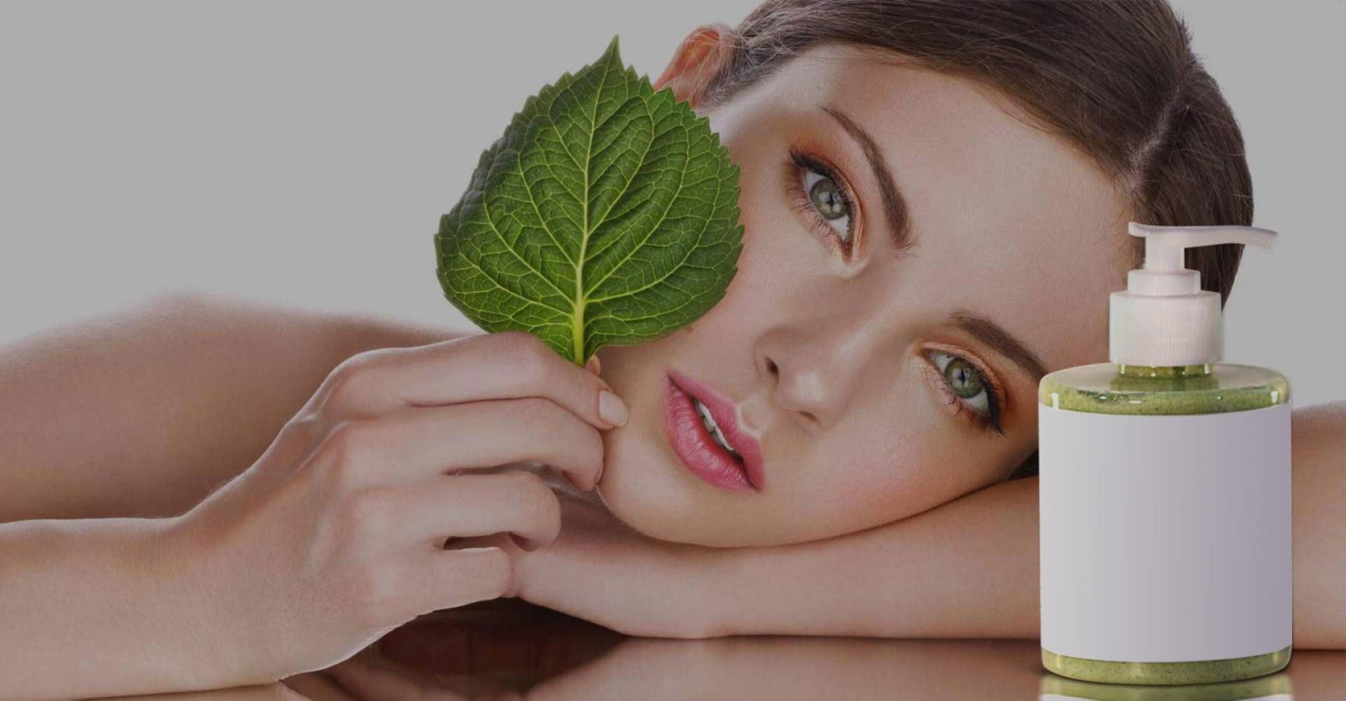 Космецевтика в области ухода за кожей